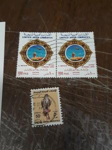 United Arab Emirates Used Stamp Lot