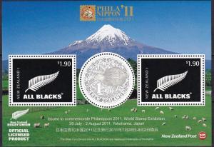 New Zealand #2369a MNH CV $9.75 (A19284L)