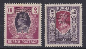 BC593) Burma Interim Government 1947 KGVI 1r and 10r overprinted SG79 & SG82