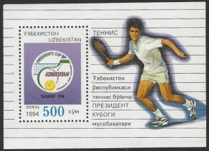 Uzbekistan #56 MNH Souvenir Sheet
