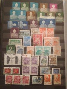 China/Taiwan stamp lot years vary