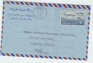 kuwait 1966 air mail  stamps cover ref r15865