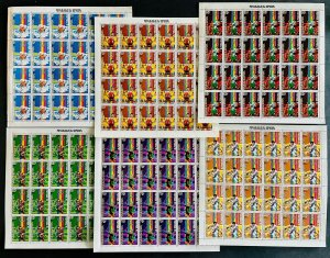 Stamps Olympic Games Montreal 76 II Senegal 1976 Set in Sheets Imperf.