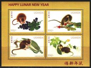 Uganda. 1996. 1646-49. Year of the Rat, Chinese New Year. MNH.