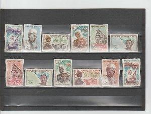 Dahomey  Scott#  160-171  MH  (1963)