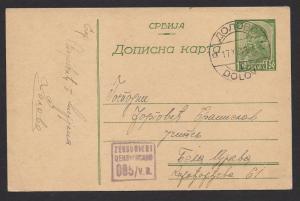 SERBIA GERMAN OCCUPATION WW2 1943 1.50d Postal Card CENSORED DOLOVO 1 Mi P5
