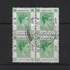HONG KONG SCOTT #165A 1938-48 GEORGE VI $5 (GREEN/VIOLET) - BLOCK OF 4 USED.