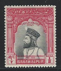 Bahawalpur mnh S.C.  1