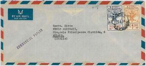 MEDICINE --  ETHIOPIA - POSTAL HISTORY - COVER to ITALY - 1954