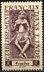 French India 1948: Sc. # 214; *-/MHH Single Stamp