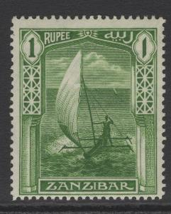 ZANZIBAR SG270 1914 1r YELLOW-GREEN MTD MINT