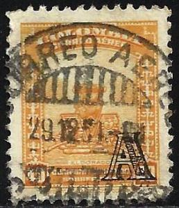 Colombia Air Mail 1951 Scott# C208 Used