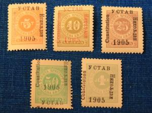MONTENEGRO MINT NEVER HINGED SET OF POSTAGE DUE STAMPS SCOTT # J14 - J18