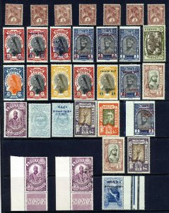 ETHIOPIA A collection of early issues Mainly MNH & Mint Lightly Hinged Huge Cat