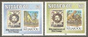 TONGA NIUAFO'OU Sc# 156 - 157 MNH FVF Set2 Map & Dinosaurs 10th Anniv 1st Stamps