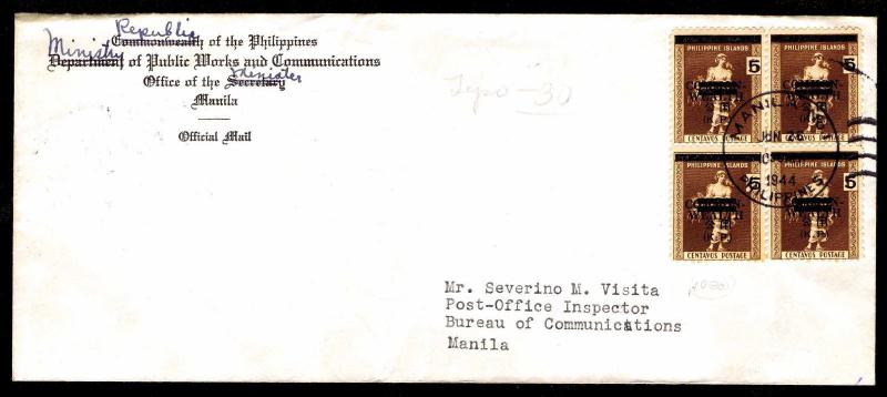 1944 OCCUPIED PHILIPPINES OFFICIAL COVER  - #NO3 BLOCK OF 4 FRANKING (ESP#L4497)