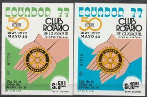Ecuador #956-7 MNH CV $2.75 (A17405L)