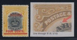 Brunei, SG 15a, MLH Line Through B variety