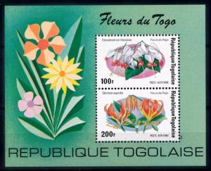 [67089] Togo 1975 Flora Flowers Blumen Airmail Souvenir Sheet MNH