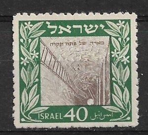 1949 Israel 27 Well at Petah Tikva MNH