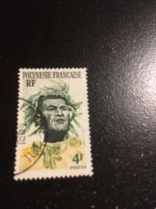 French Polynesia sc 186 u