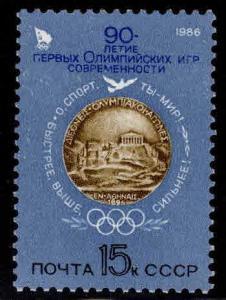 Russia Scott 5423 MNH** Olympic stamp 1986