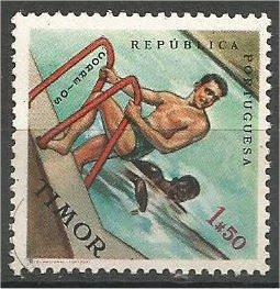 TIMOR, 1962, MNH 1.50e, Sports Issue. Swimming.. Scott 315