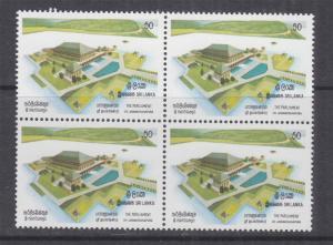 SRI LANKA, 1982 Opening Parliament House Complex 50c., block of 4, mnh.