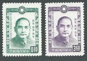 TAIWAN 1964 70th Anniv - Sun Yat Sen - set MNH.............................63927