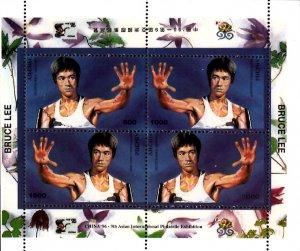 Abkhazia 1996 Bruce Lee Martial Arts Movie 4v MNH S/S. (Ex-12)
