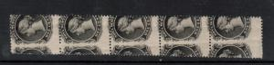 Nova Scotia #8 Mint Dramatic Misperf Strip Of Five Never Hinged With Gum Bends