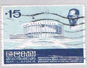 Sri Lanka 477 Used Memorial Hall 1973 (BP23012)