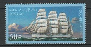 Russia 2021 Ships MNH Block