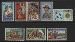 GREECE, 669-676, SET(8), HINGED, 1960,BOYSCOUT ON HORSEBACK, ST. GEORGE & DRAGON