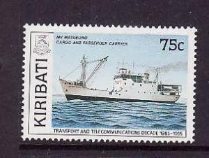 Kiribati-Sc#529-Unused NH-Ships-MV Mataburo-Telecommunications-1989-