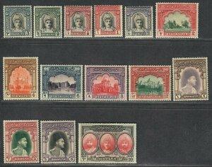 $Pakistan-Bahawalpur Sc#2-15 M/H #5 and 7 have small thins, Cv. $199