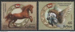 Stamps Serbia, 2014, Lunar Horoscope - Year of the Horse , Set, MNH, Mi# 539/40