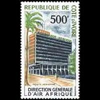 IVORY COAST 1967 - Scott# C33 Air Afrique HQ. Set of 1 NH
