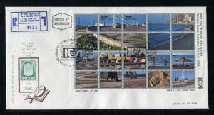 Israel 1983 Tel Aviv Stamp Exhibit Sheet on FDC. x30490