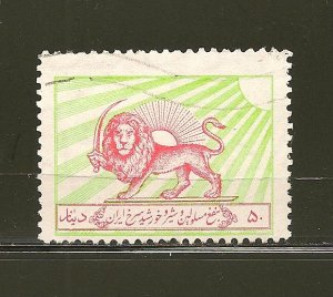 Persia Red Lion & Sun Postal Tax (2) Used