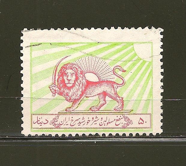 Persia Red Lion & Sun Postal Tax (2) Used