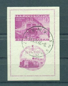 Yugoslavia  sc# C33a s/s used cat value $105.00