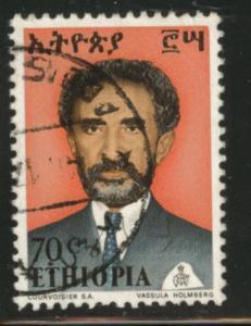 Ethiopia (Abyssinia) Scott 684 used 1973 Selassie stamp