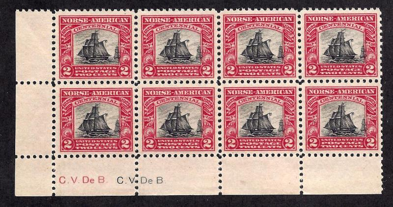 620 Mint,OG,NH... Initial Block of 8... SCV $275.00 (for Plate# Block)