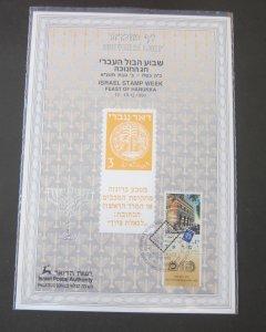 Israel 1990 Festival of HANUKKAH Souvenir Left