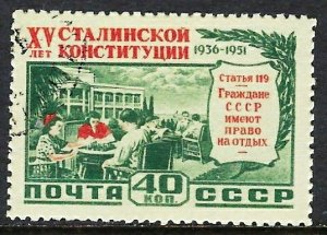 Russia 1625 CTO 1952 issue (ap6737)