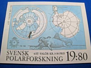 SWEDEN - SCOTT #1754a - COMPLETE BOOKLET - MNH