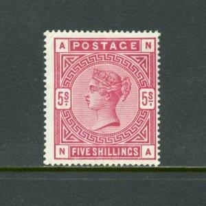GREAT BRITAIN 1884 VICTORIA SCOTT#108b  SG181   MINT HINGED