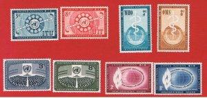 UN NY MNH OG  #41-48 1956 complete set  Free S/H