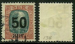 Iceland #138 Used Stamp - King Overprinted